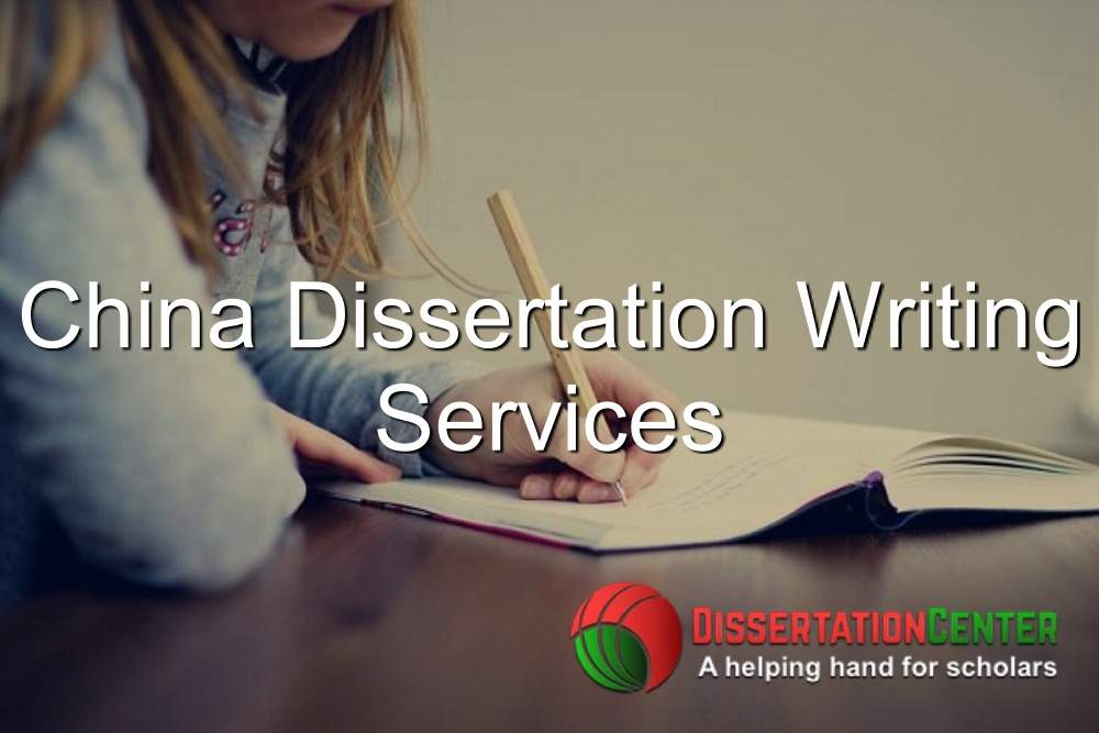 Chinese electronic theses and dissertations service
